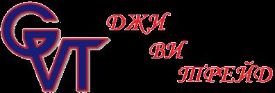 "ООО ""ДжиВи Трейд"""